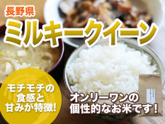 nitta_nagano