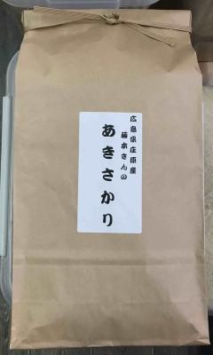 hiroshima_akisakari